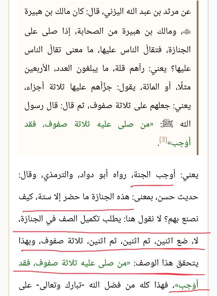 Pin By مسلمة On فوائد من الكتب Math Math Equations Gel
