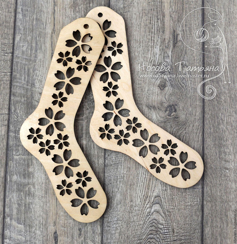 шаблоны для вязания носков купить