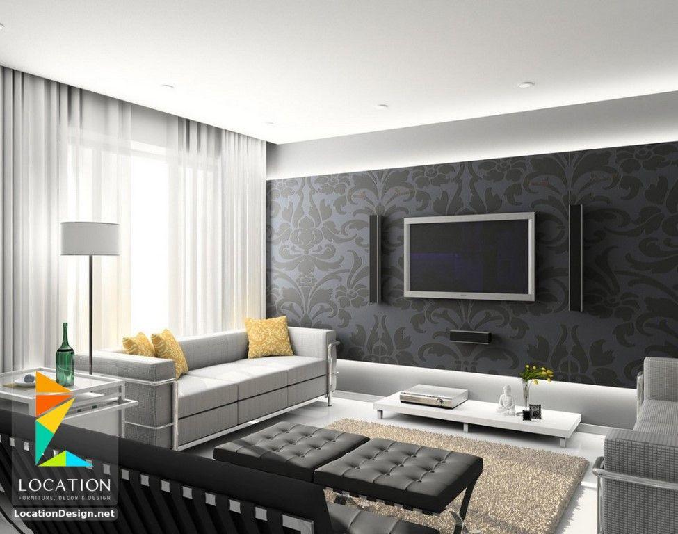 احدث كتالوج صور غرف معيشة مودرن 2017 2018 تصاميم غرف معيشة صغيرة Contemporary Living Room Design Living Room Design Modern Living Room Grey