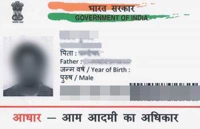 553d1ccdba3dad640c887d7bfdbc16e2 - How To Get A Soft Copy Of Aadhar Card