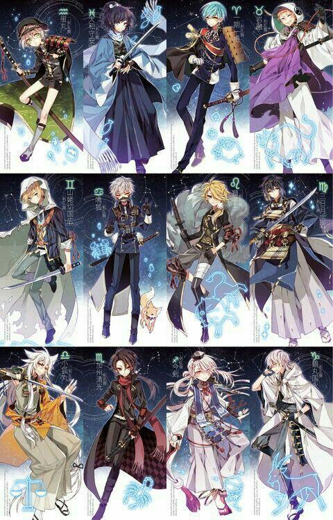 Anime Characters Leo Zodiac : Touken zodiac ranbu pinterest anime