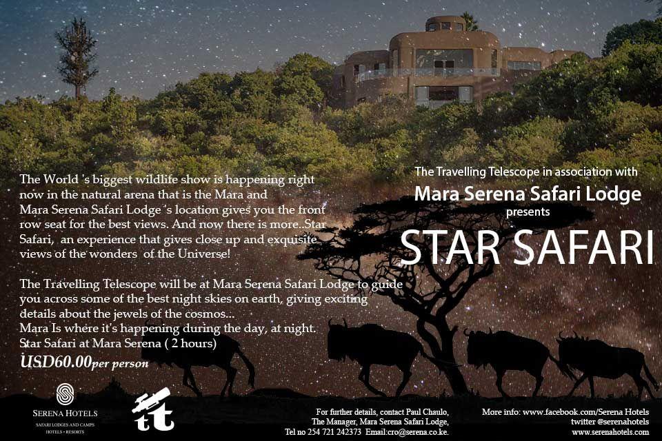 Serena Hotels On Twitter Serena Hotel Serena Safari Lodge