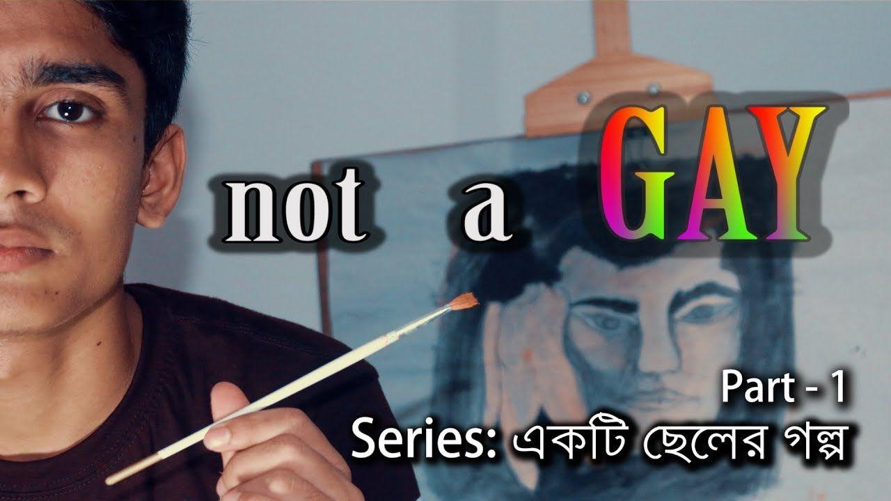 Gay bangla