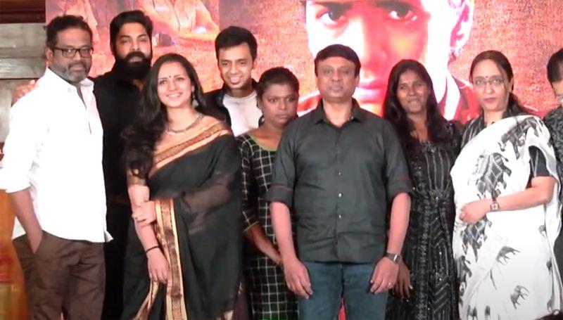 Vadham Tamil Web Series Press Meet Video