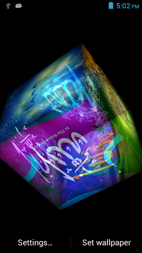 Allah Cube Live Wallpaper 1.1 apk Live wallpapers, Cool