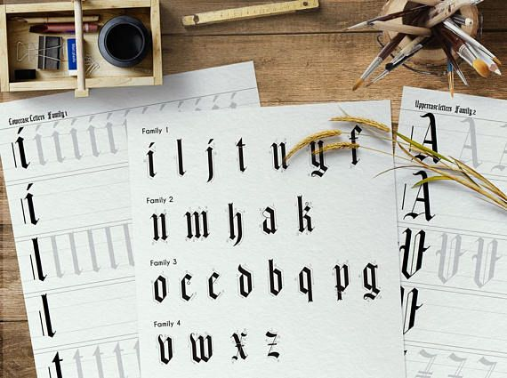 Gothic calligraphy printable worksheets complete