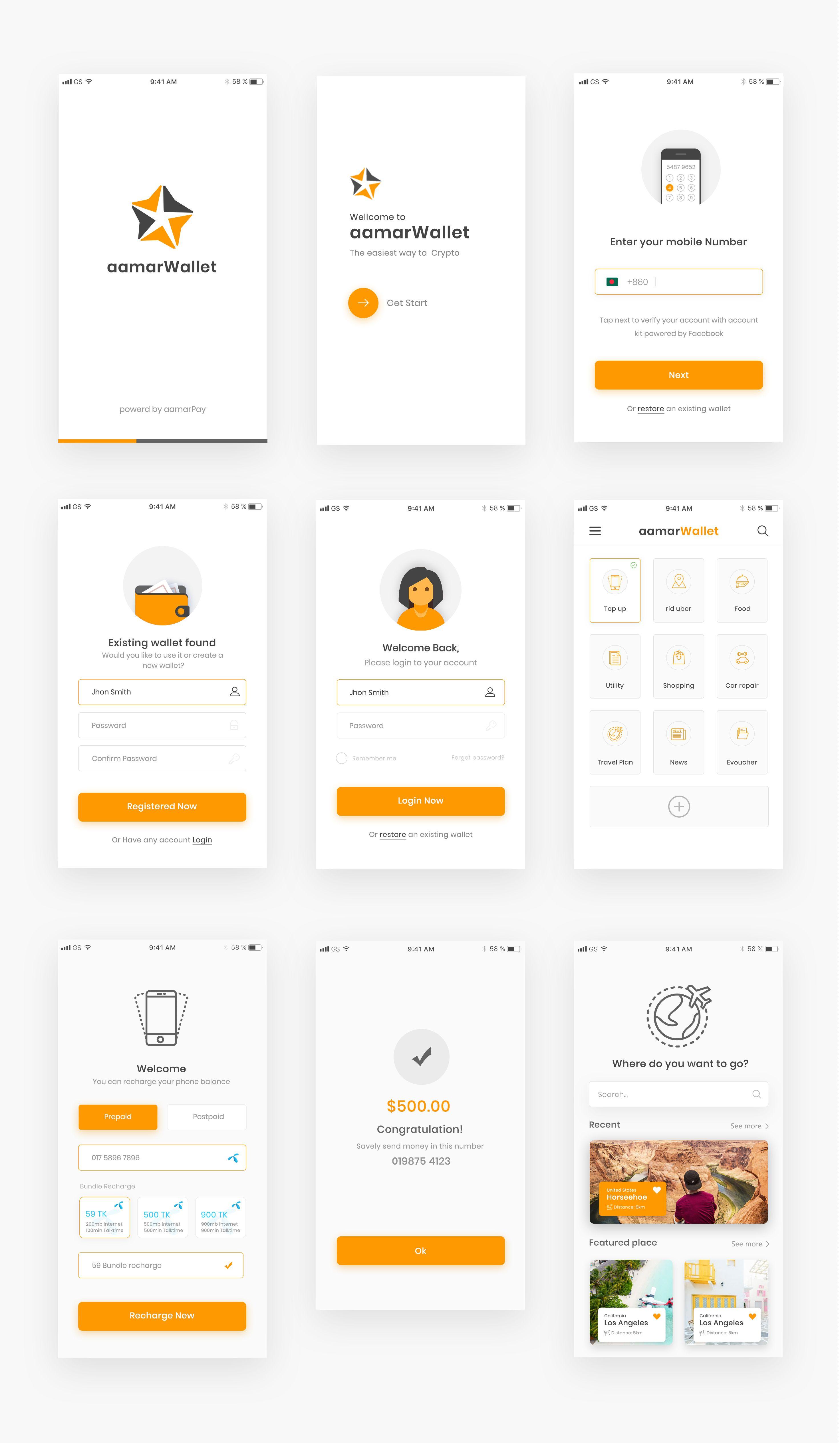 Amar wallet app screen