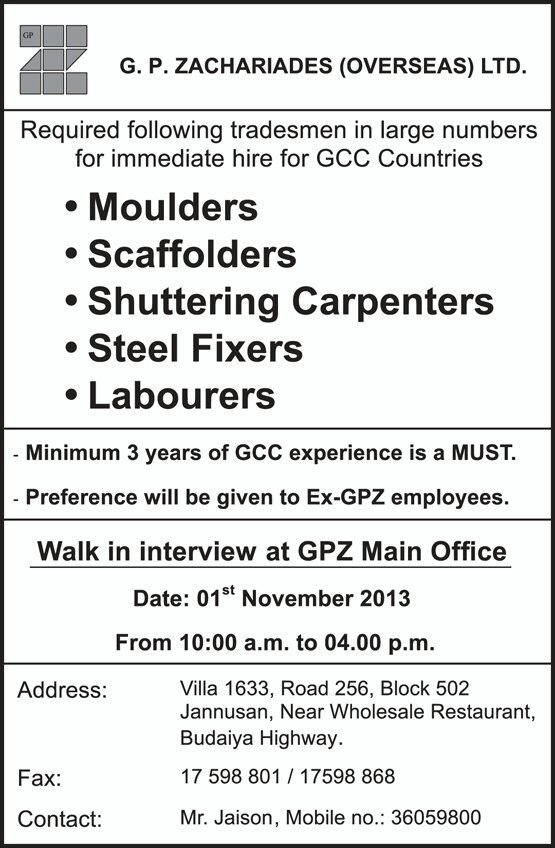 Pin This Vacancy of LABOURERS JOB VACANCY IN G P ZACAHRIADES