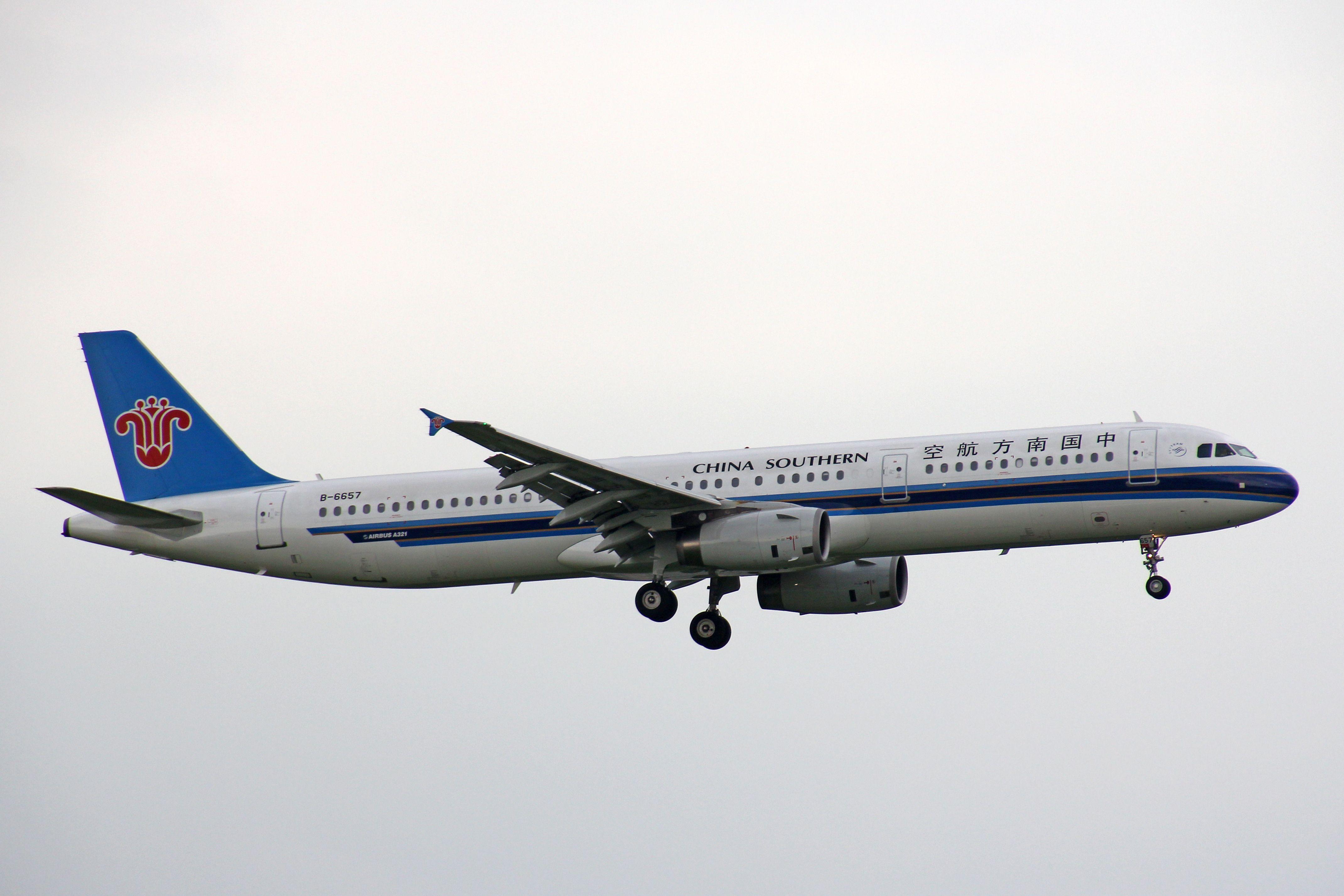 China Southern Airlines Flight Tracker (CZ / CSN) China