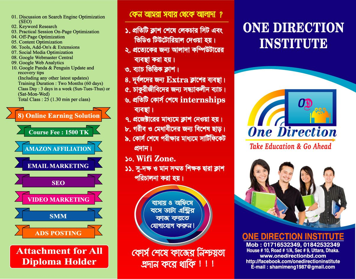 ONE DIRECTION IT INSTITUTE is the best outsourcing training center