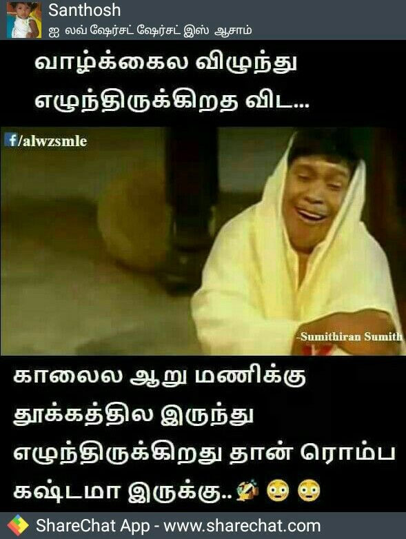 Comedy Comedy Quotes Funny Quotess Wife Jokes