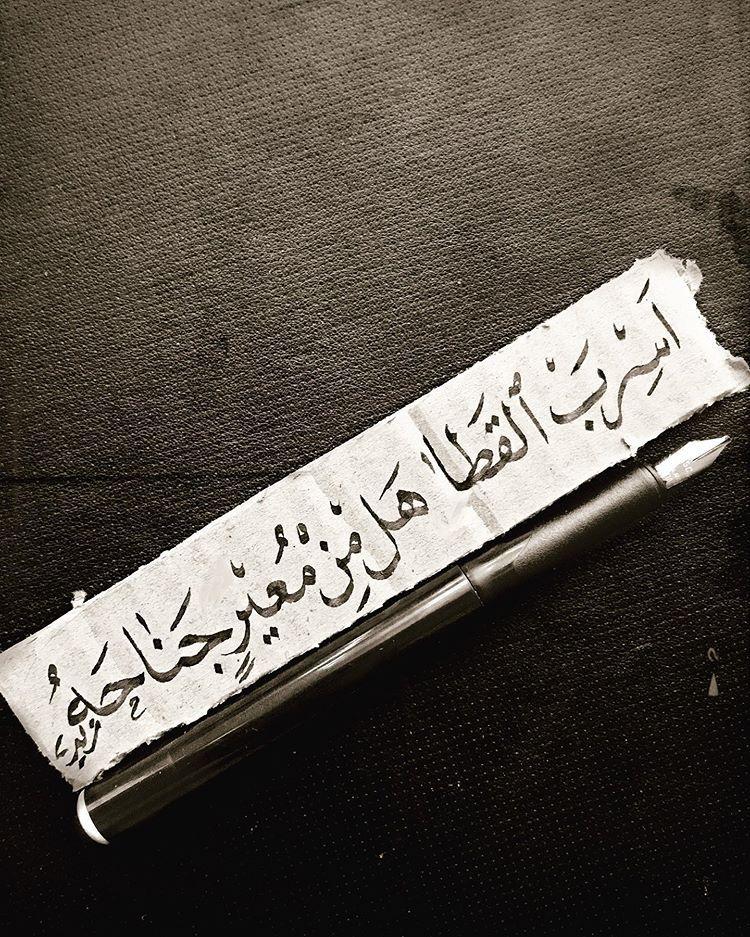 كلام عن التكبر أقوال وعبارات عن المتكبرين مكتوبة علي صور Arabic Words Arabic Quotes Quotes