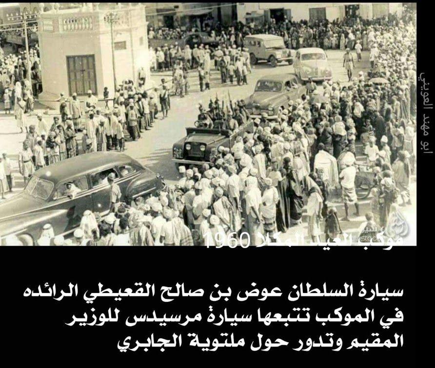 صورة في الجنوب العربي صور Google