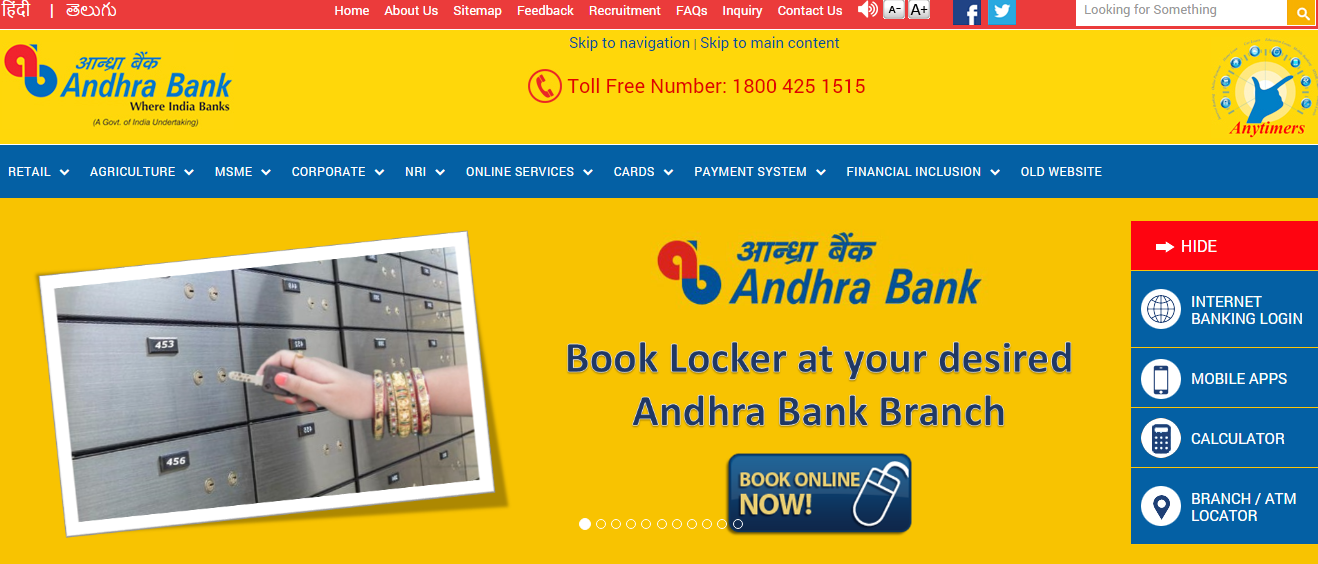 Andhra Bank Personal Loan Interest Rate Eligibility Personal Loans Loan Interest Rates Loan