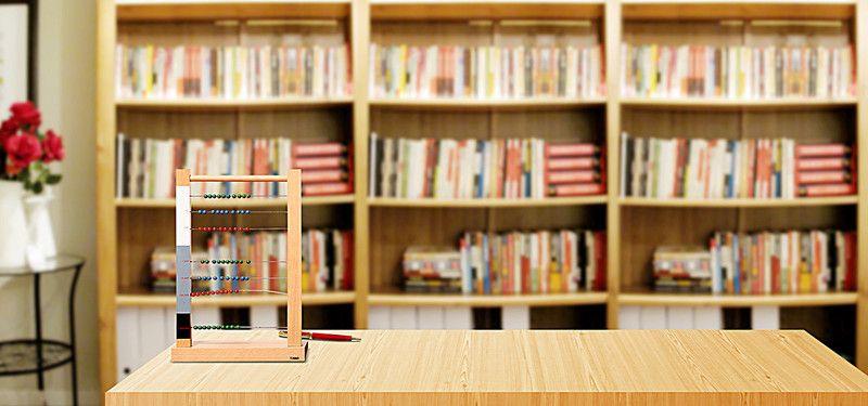 خزانة الكتب مكتبة الأثاث الجرف الخلفية Library Bookcase Banner Zebra Clipart