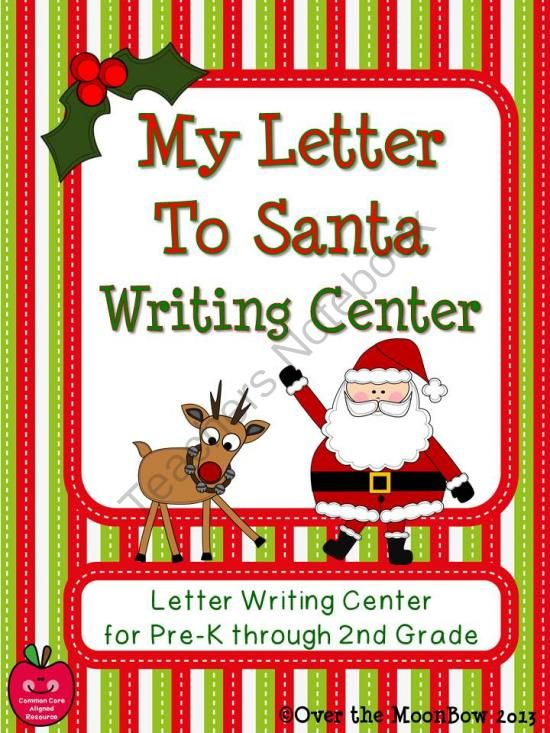 Write a letter to win christmas giveaway