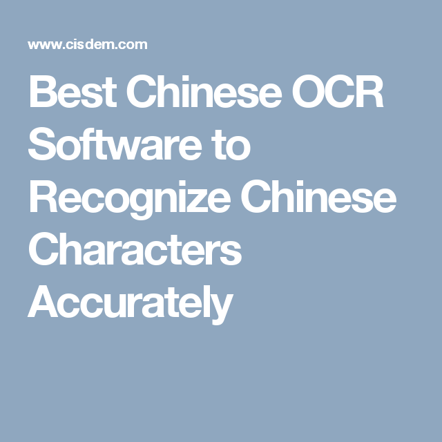 Best Chinese OCR Software to Recognize Chinese Characters