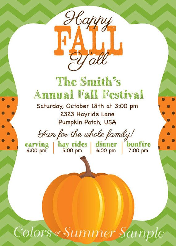 happy fall y all pumpkin invitation fall invite by colorsofsummer