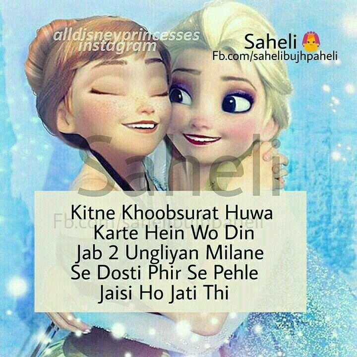 Quotes On Friendship And Love In Hindi: Pin By Roshni Singh On True...
