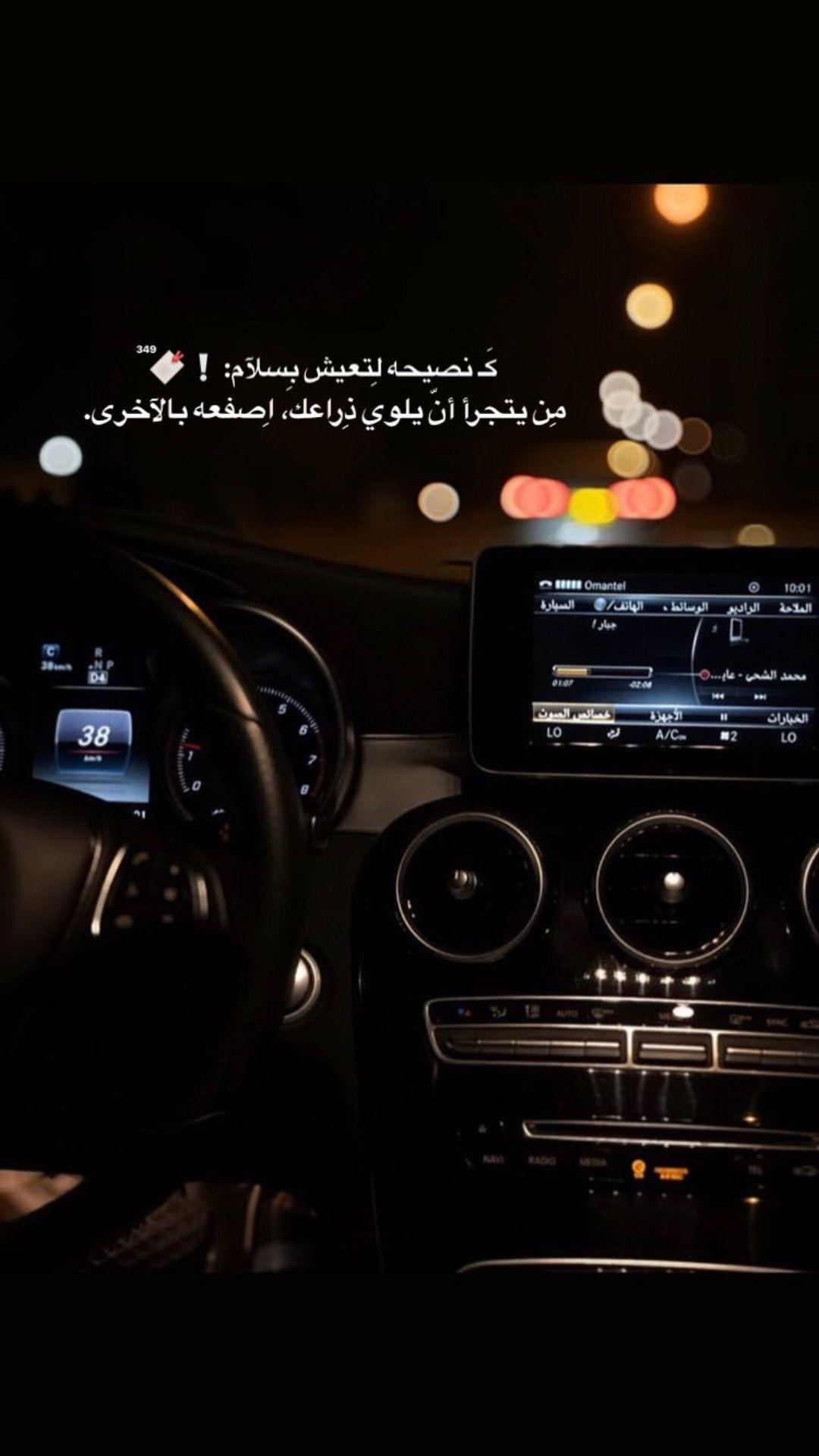 Diagnofast عالم السيارات الموقع الرائع الذي يشرح لنا أكواد أعطال السيارات Vehicle Gauge