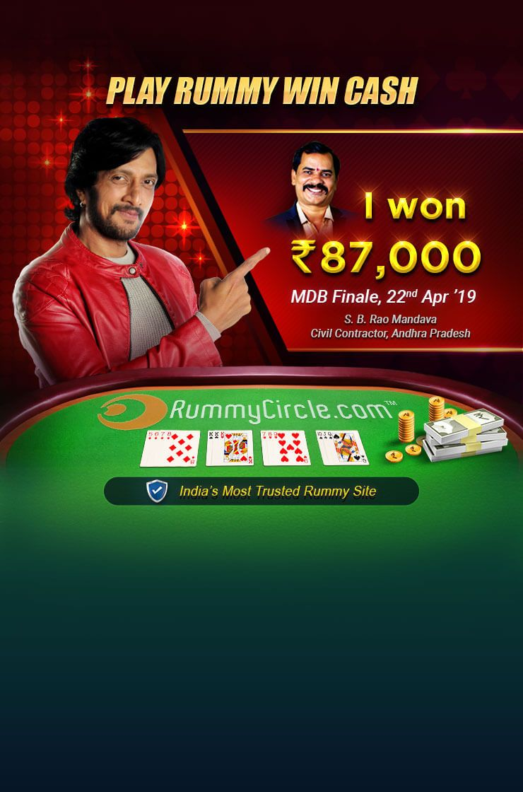 Rummy Online Play Indian Rummy Games & Win Real Cash In