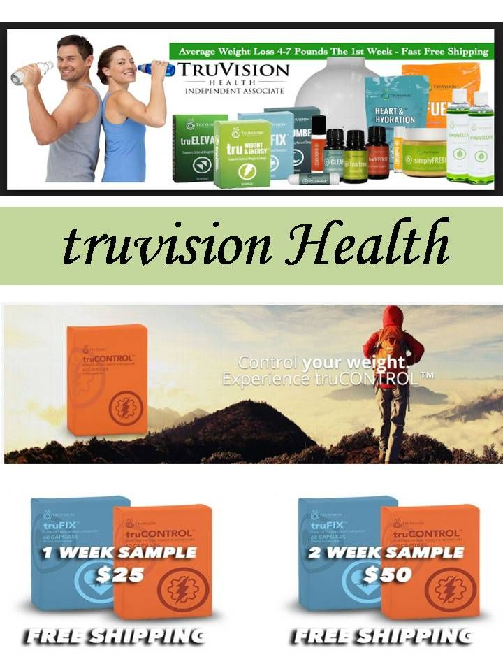 Pin On Truvision Health