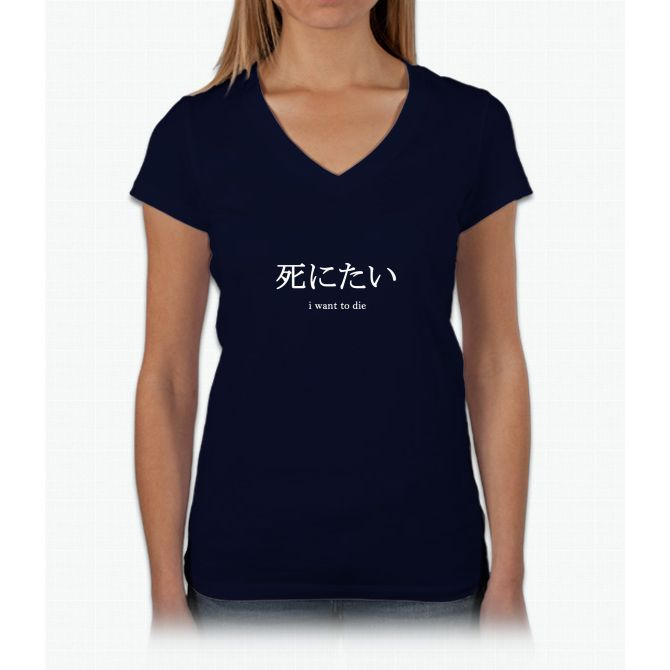 i want to die Womens V-Neck T-Shirt