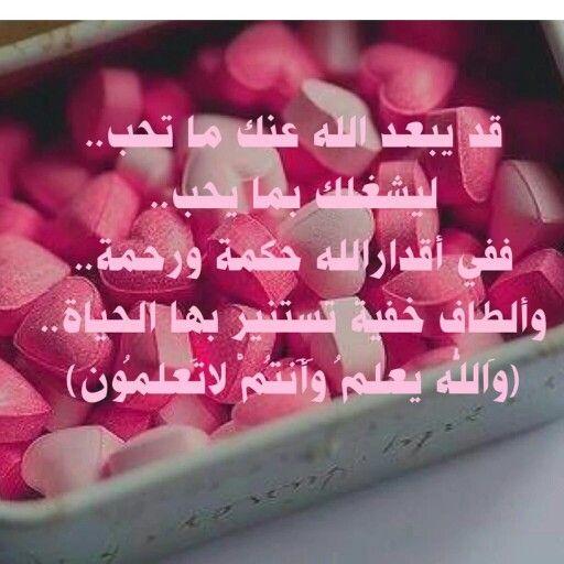 Pin By Mohmad King On الحمد لله Fruit Raspberry Food