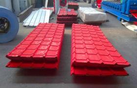 Royal Mabati Factory Ltd Brick Tile Matte 30 Best Insulation Innovation Design Pitched Roof