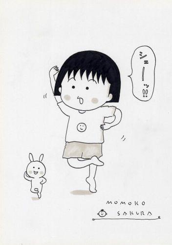 赤塚不二夫展 有名人や人気漫画キャラがシェー ちびまる子ちゃん