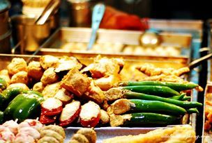 Jin Yeung Sam Po (煎釀三寶) or Deep-fried Three Treasures, in direct translation, are also the popular street snack that you should try during your visit in Hong Kong. They're available in all street stalls selling local street snacks.