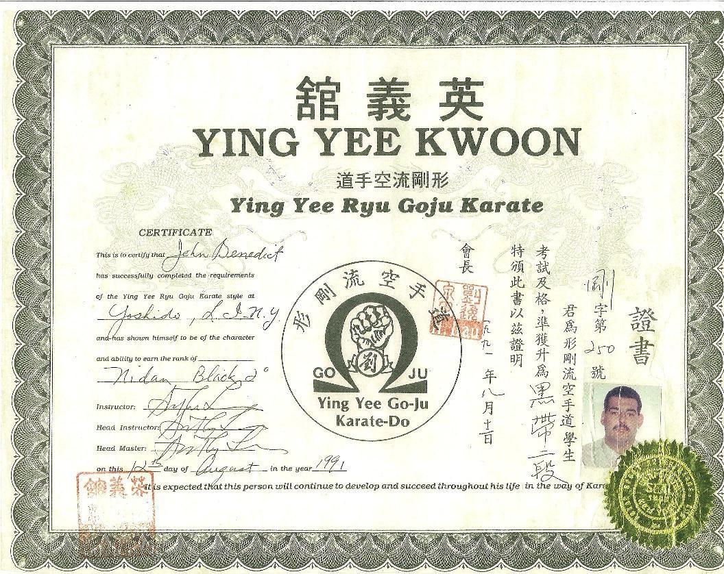 martial arts certificates popular art 2017 | otro diploma de karate ...