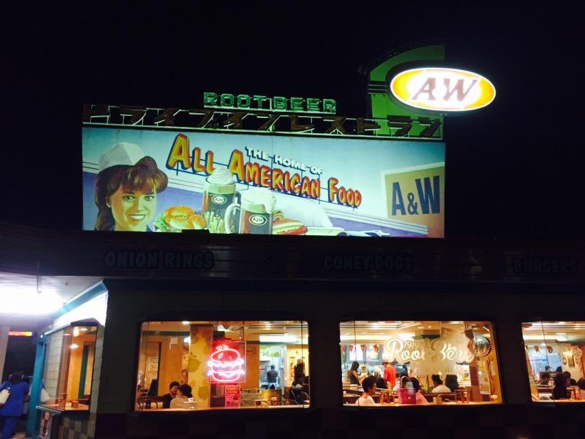 今日の夕飯のエンダーについて。沖縄県だけにしかないファストフードチェーンであるA&W。大阪民に分かりやすく言うとモ◯バーガーの数段美味しい版(個人的感想ですw)大阪に出店してくんないかなぁ。http://matome.naver.jp/m/odai/2140051185376323101…