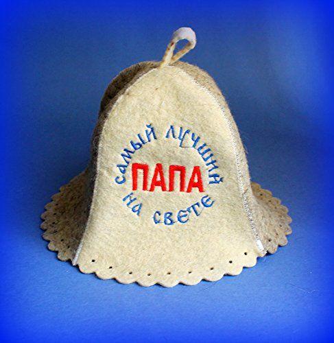 ba91f87abd7 FATHER S DAY SALE !! sauna hat for man Wool Felt Banya Th... https ...