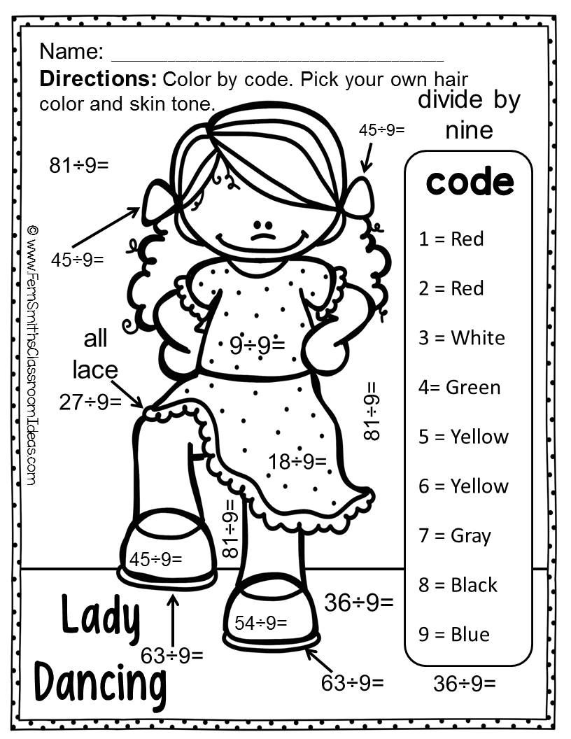 Christmas Math Christmas Fun Twelve Days Of Christmas Division Facts One To Twelve Color Your Answers For Christmas Math Christmas Addition Multiplication [ 1056 x 816 Pixel ]