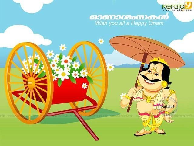 free onam Kerala wallpaper!!