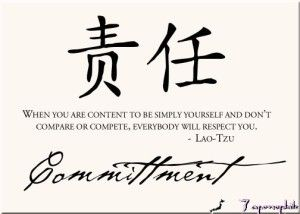 Lao Tzu Quotes In Chinese Characters