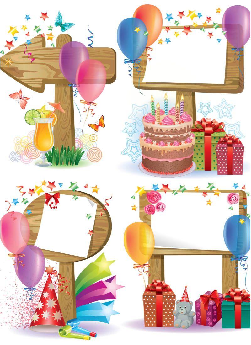 Happy birthday decorated frame vector | Marcos para todo | Pinterest ...