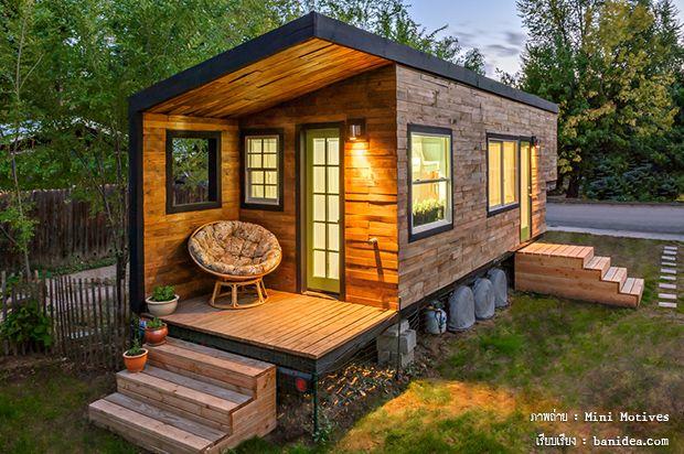แบบบ านไม น อคดาวน สำเร จร ป Casa Sustentavel Casas Minusculas Casa Container