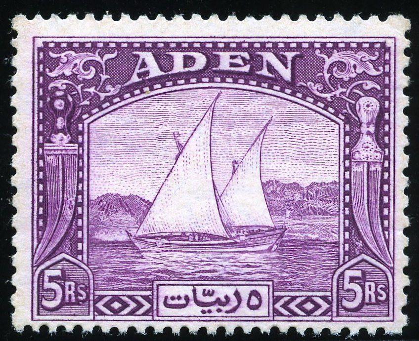 King George VI Postage Stamps: Aden 1937 (1 Apr) Wmk Multi Script CA Sideways P13 x 12 SG1/12