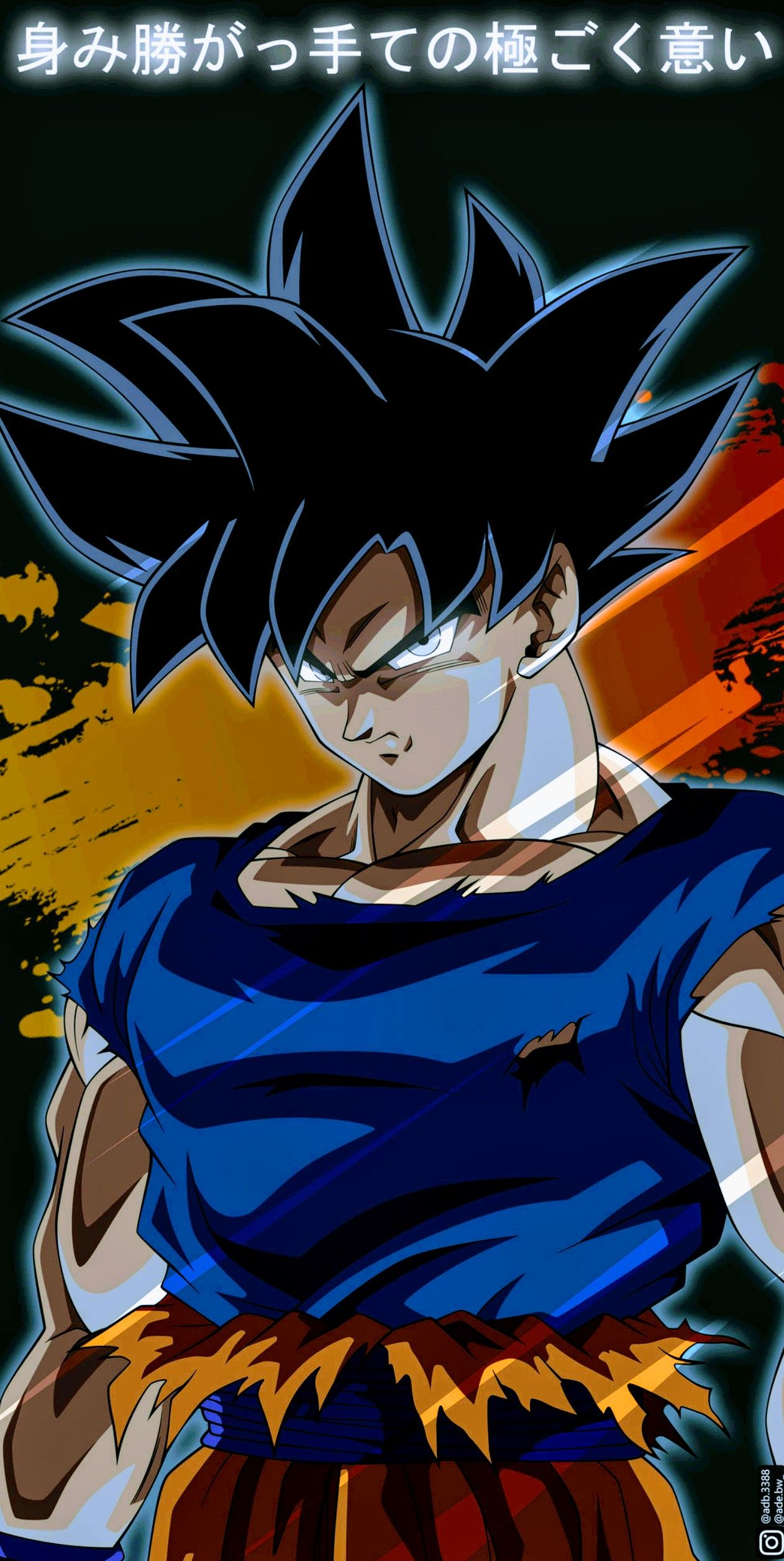 Goku Ultra Instinct, Dragon Ball Super Animes wallpapers