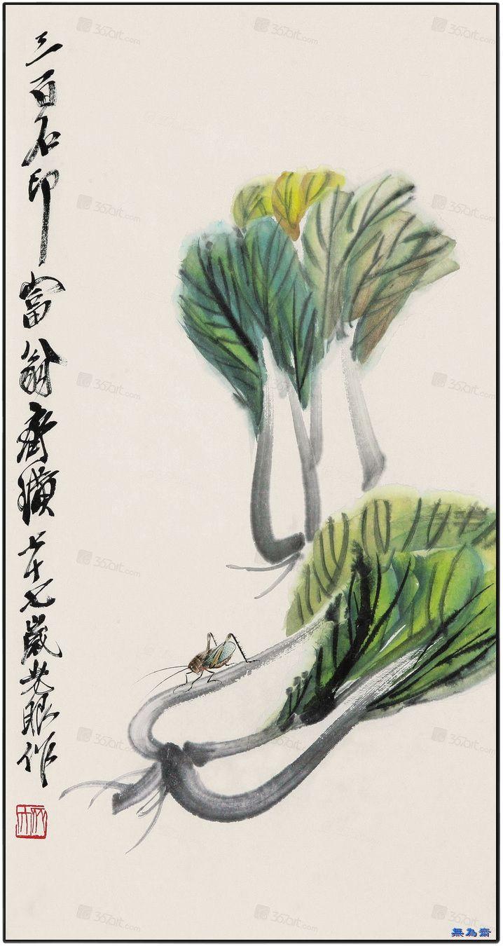 無題~白石老人(97歲畫)