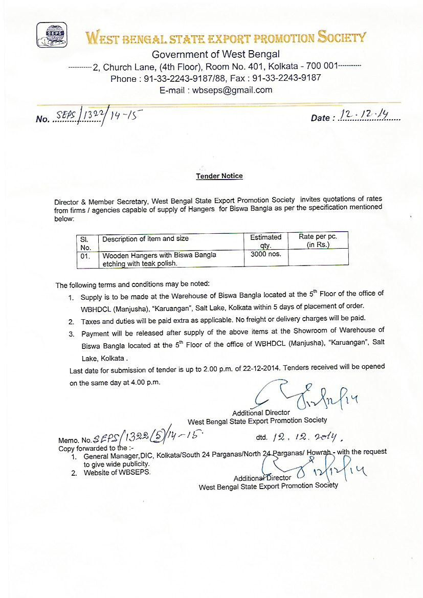 Appointment letter for marketing manager bangla sample executive appointment letter for marketing manager bangla sample executive spiritdancerdesigns Images