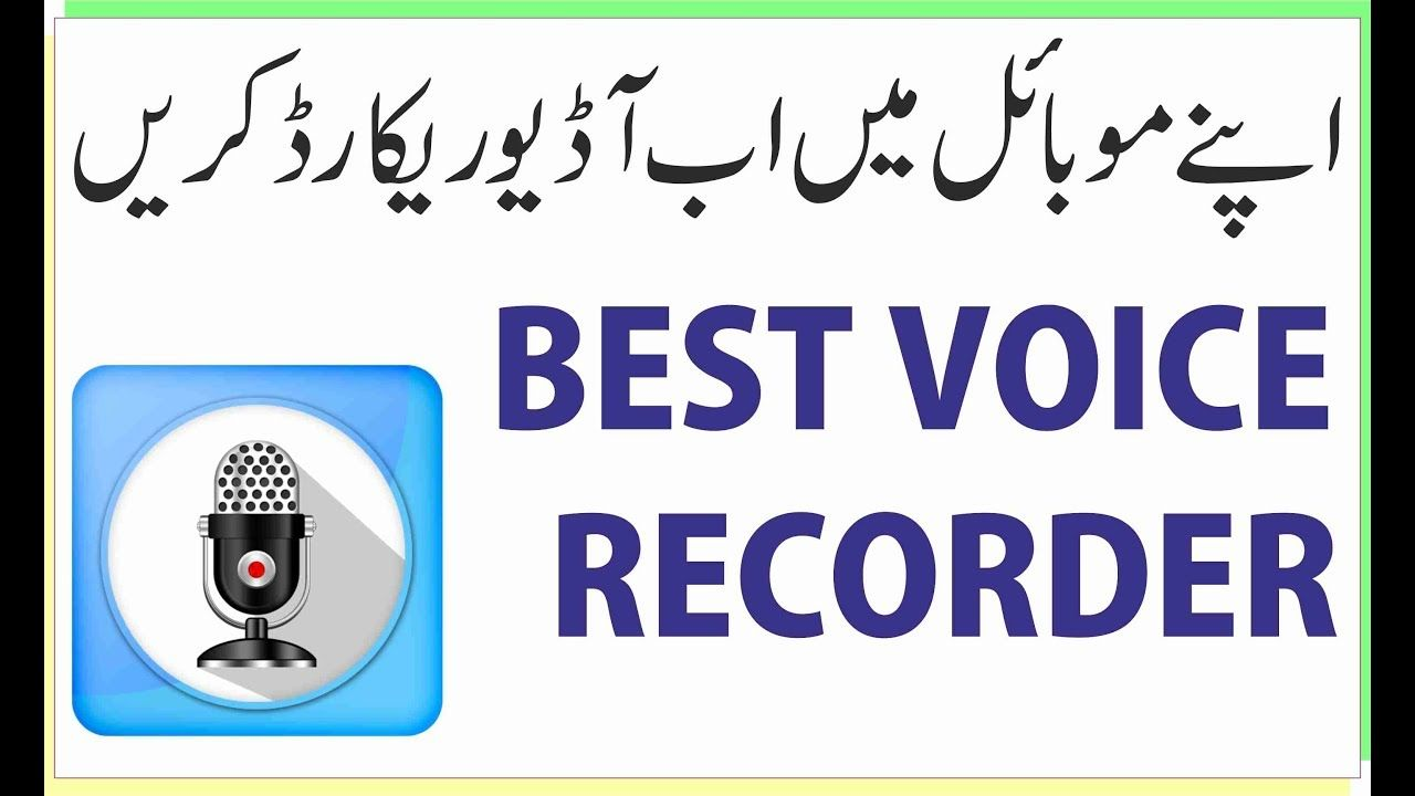 Best Voice Recorder HD Audio Recording in your Android