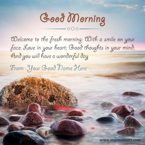Wonderful Quotes Usi Comg Flowers: Beautiful Quotes For Wonderful Morning And Day Wishes