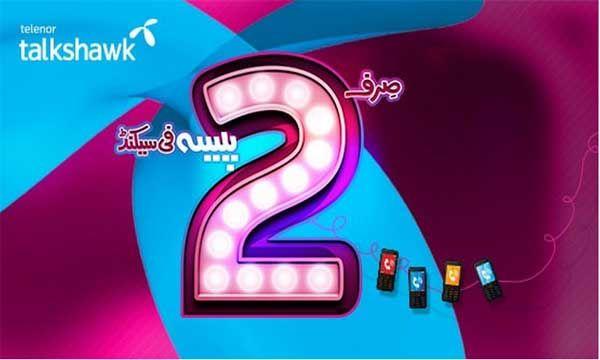 Telenor Talkshawk 2 Paisa Weekly Offer With Images Offer Week
