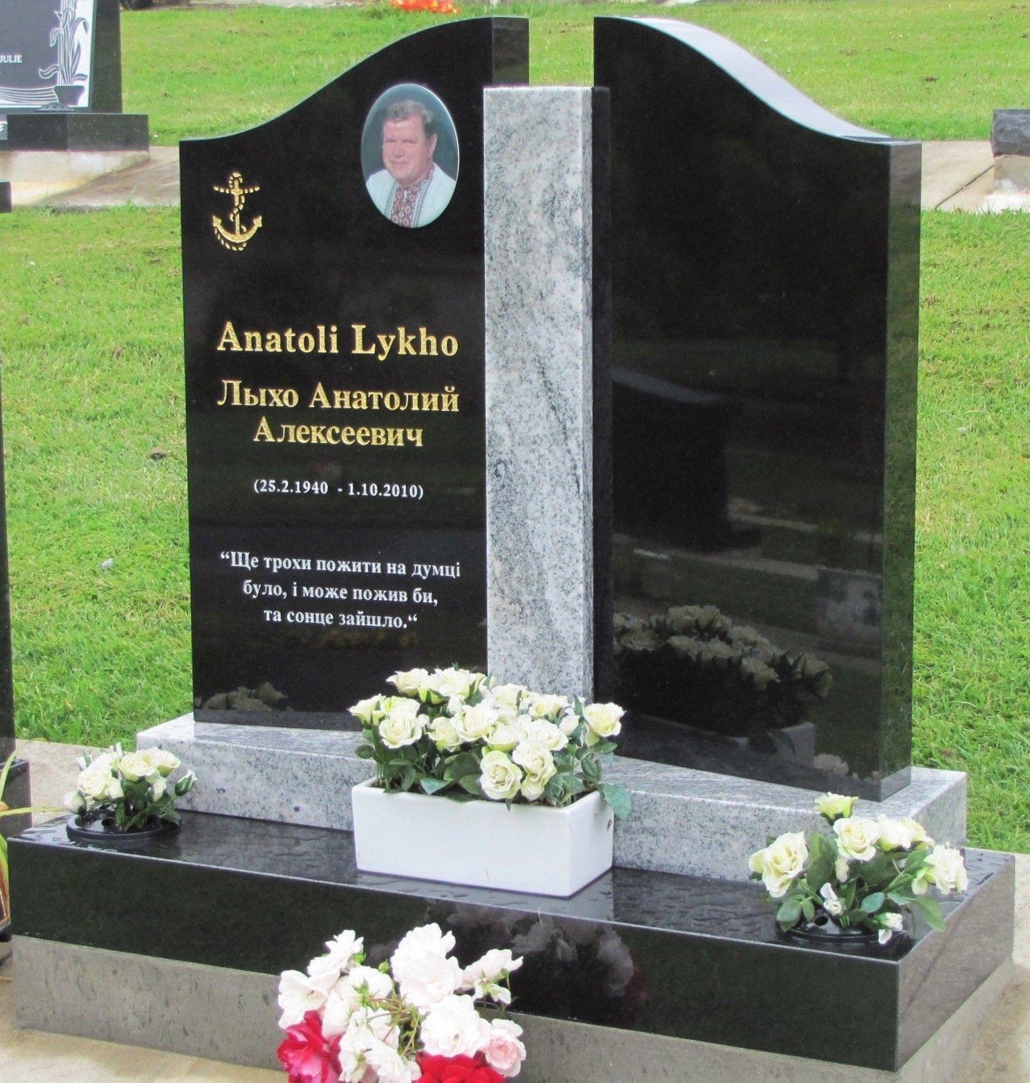 Black White Granite Set Headstone Auckland Crafted