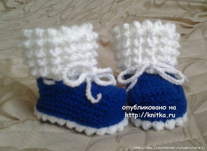 Скачать книгу вязание пинеток