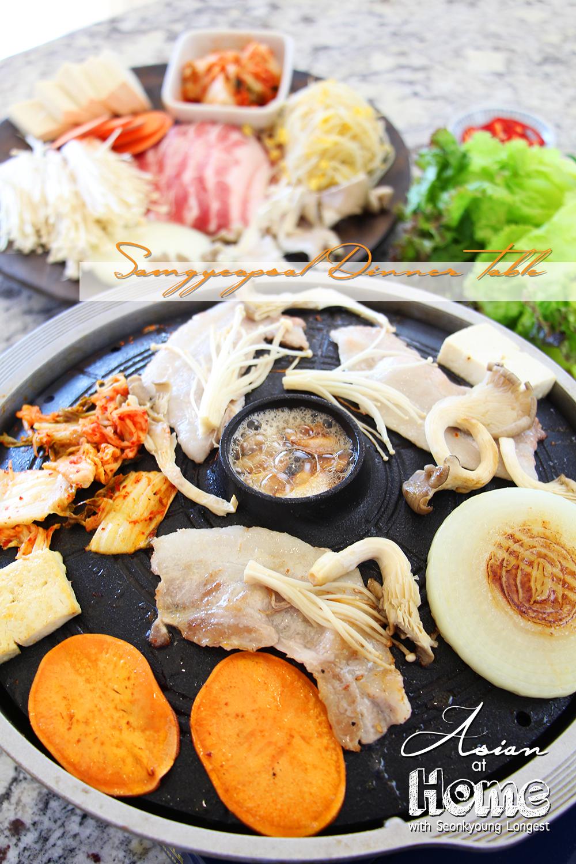 Photo of Samgyeopsal Dinner Table Recipe & Video – Seonkyoung Longest