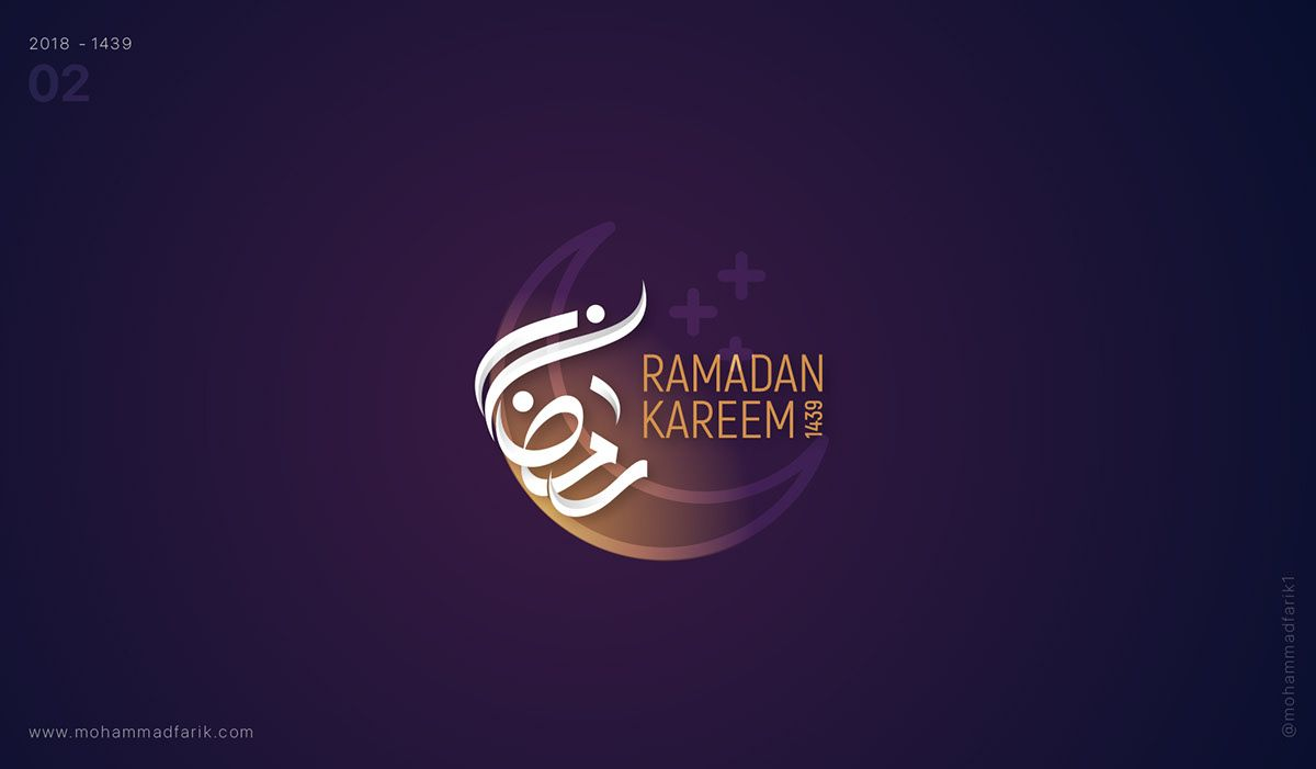 Ramadan 2018 Calligraphy FREE DOWNLOAD on Behance